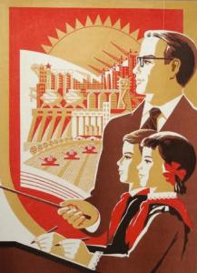 Soviet school propaganda poster.